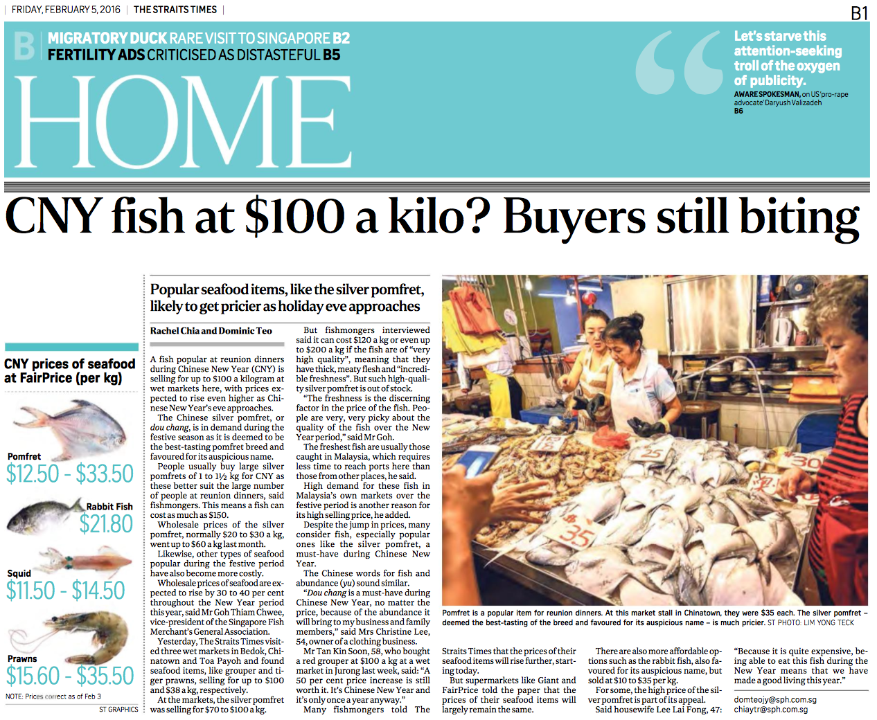 Fish prices feature for The Straits Times (www.straitstimes.com)