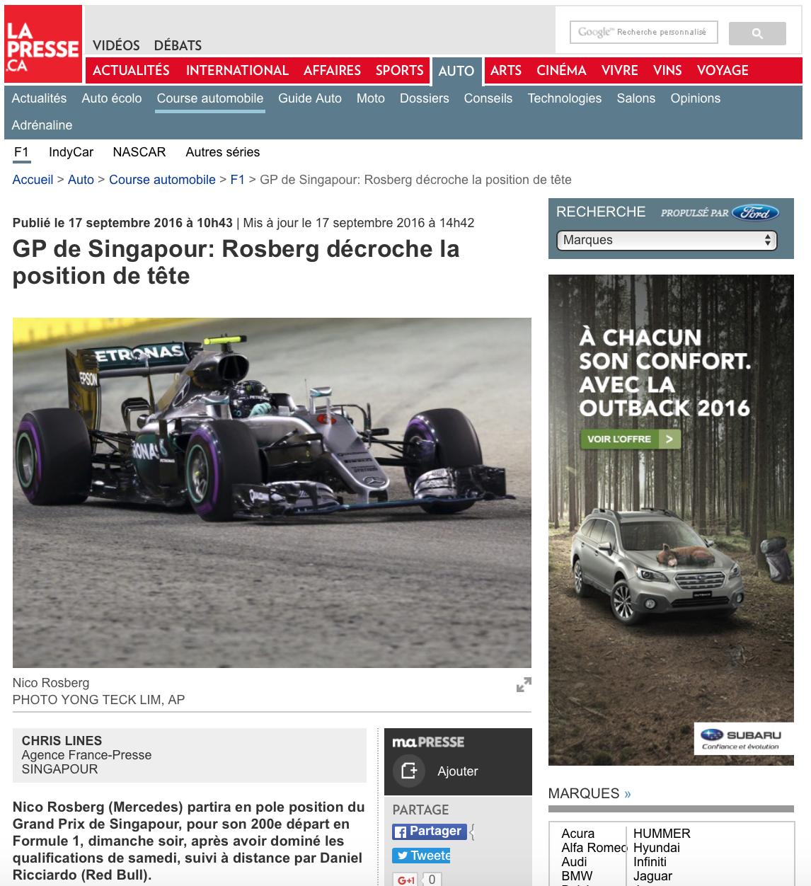 F1 Singapore Grand Prix for the Associated Press (www.apimages.com)
