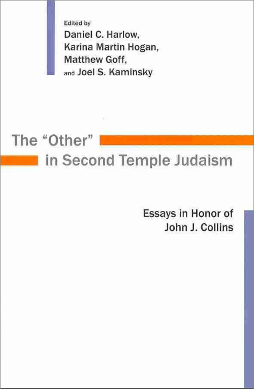 otherin2templejudaism.png