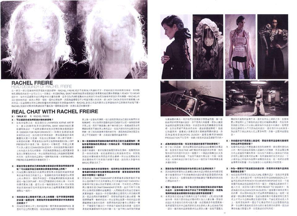 13_milk-x-hong-kong.jpg
