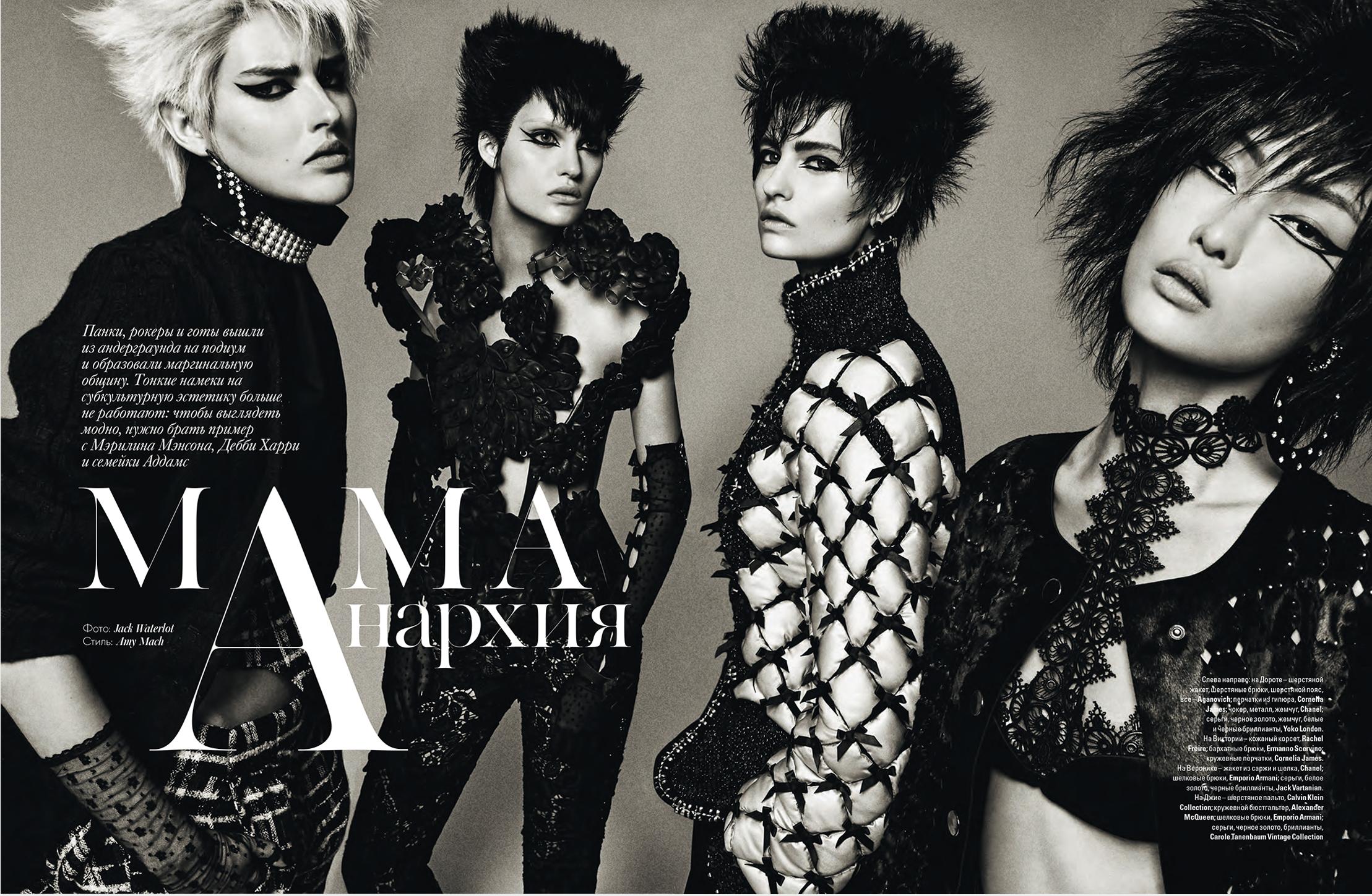 Vogue Ukraine Punks