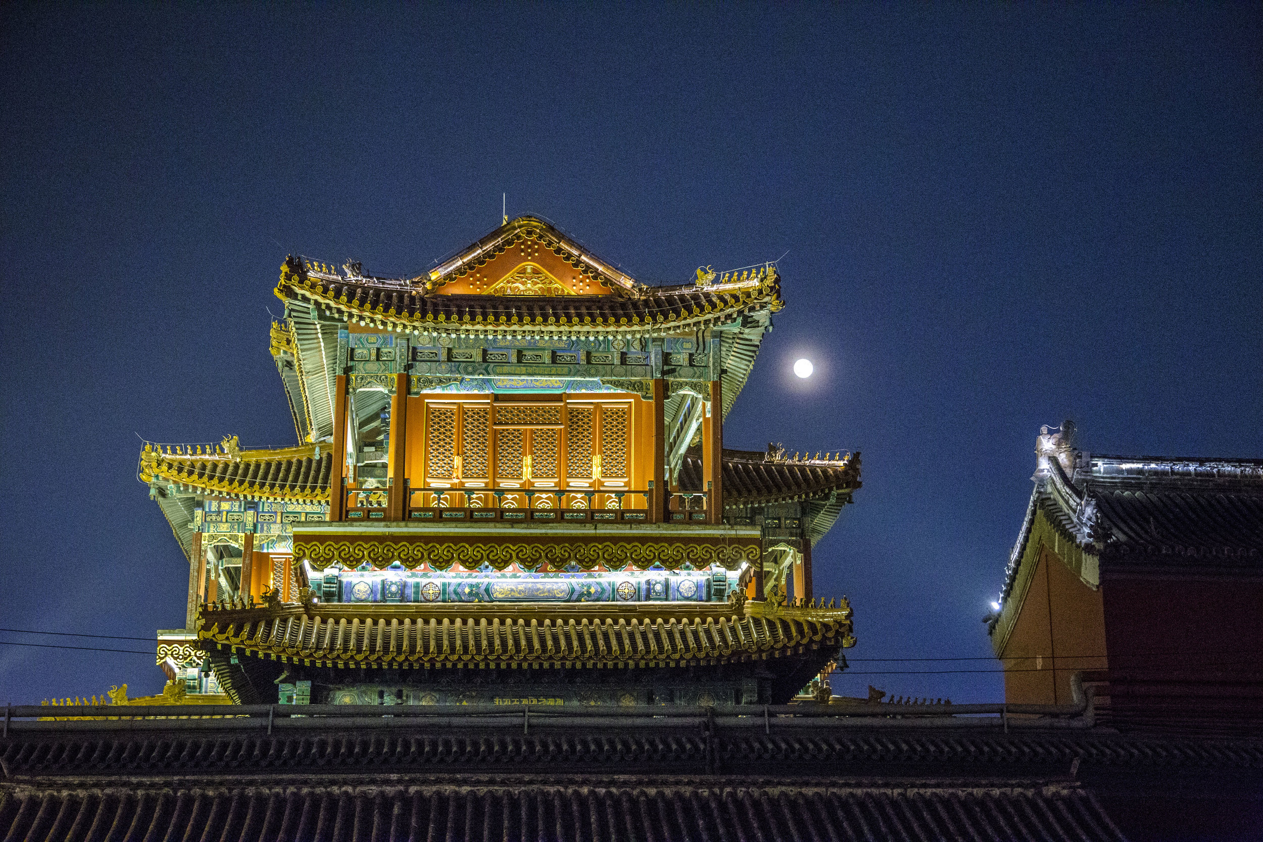 Beijing 19.JPG