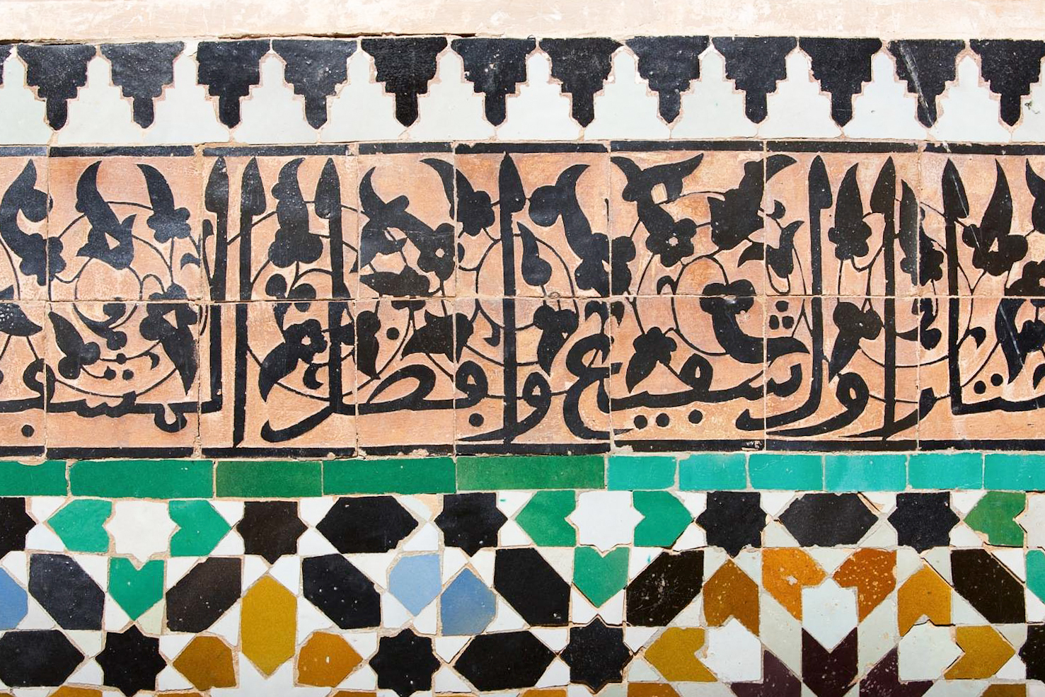 Ben Youssef Madraasa in Marrakech