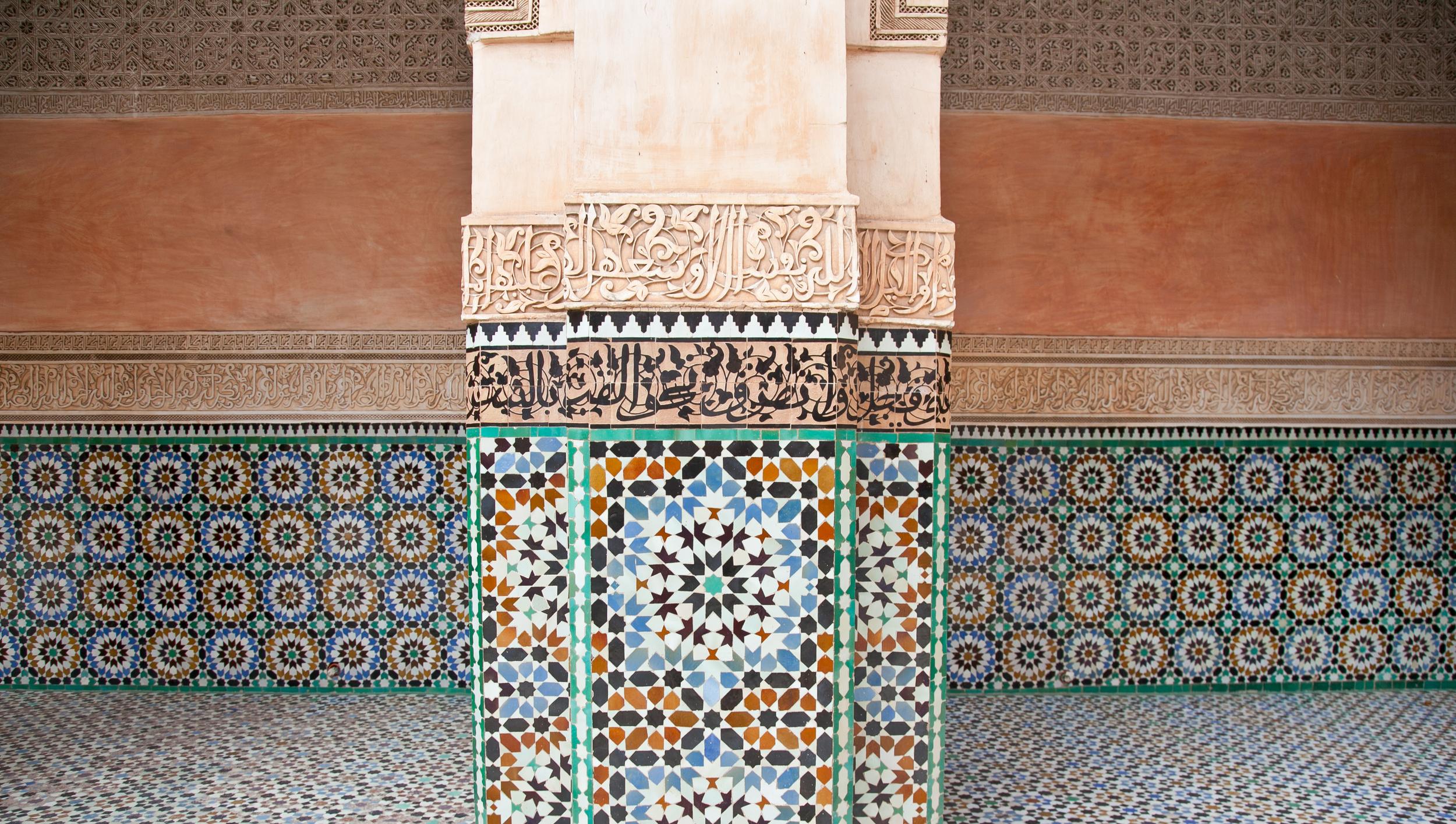 trisa-taro-marrakech-morocco-IMG_2818.jpg
