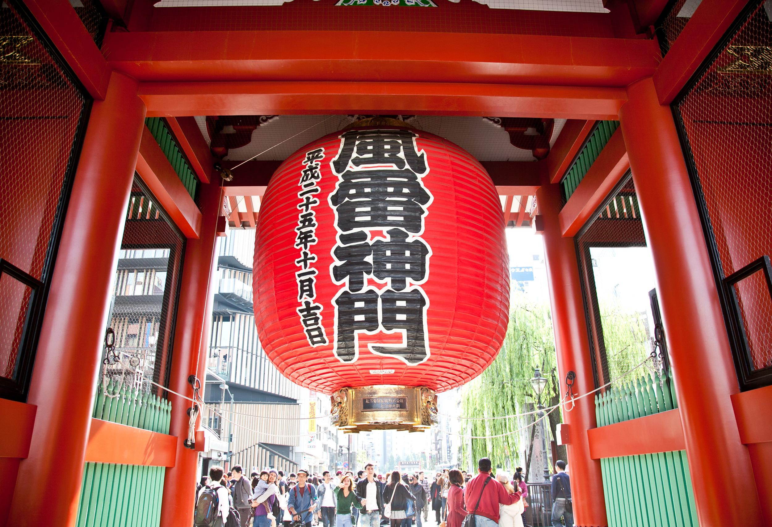 IMG_6497-tokyo-japan-trisa-taro.jpg