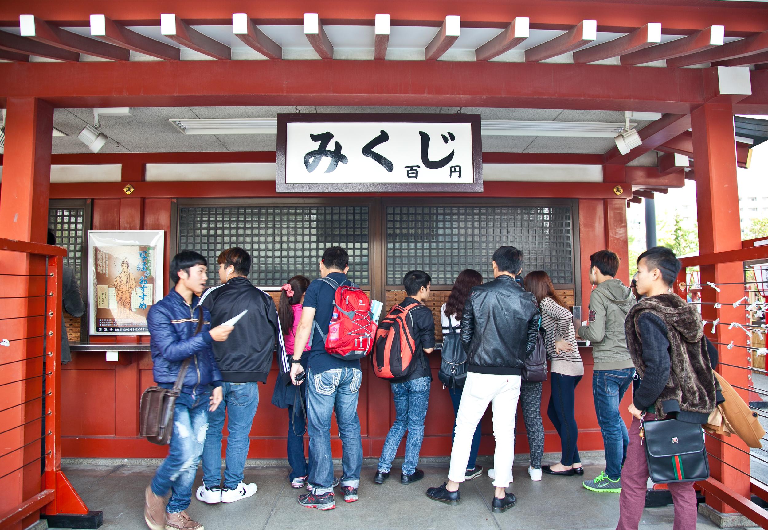IMG_6524-tokyo-japan-trisa-taro.jpg