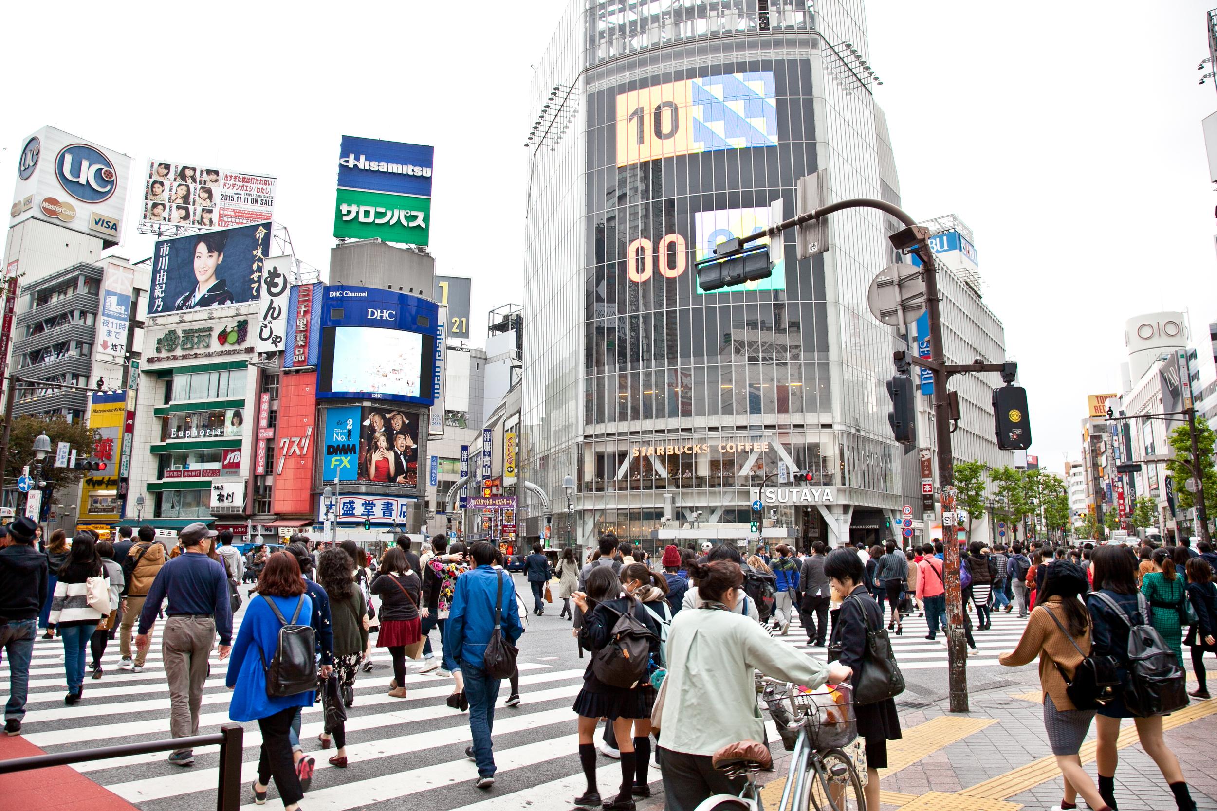 IMG_6572-tokyo-japan-trisa-taro.jpg