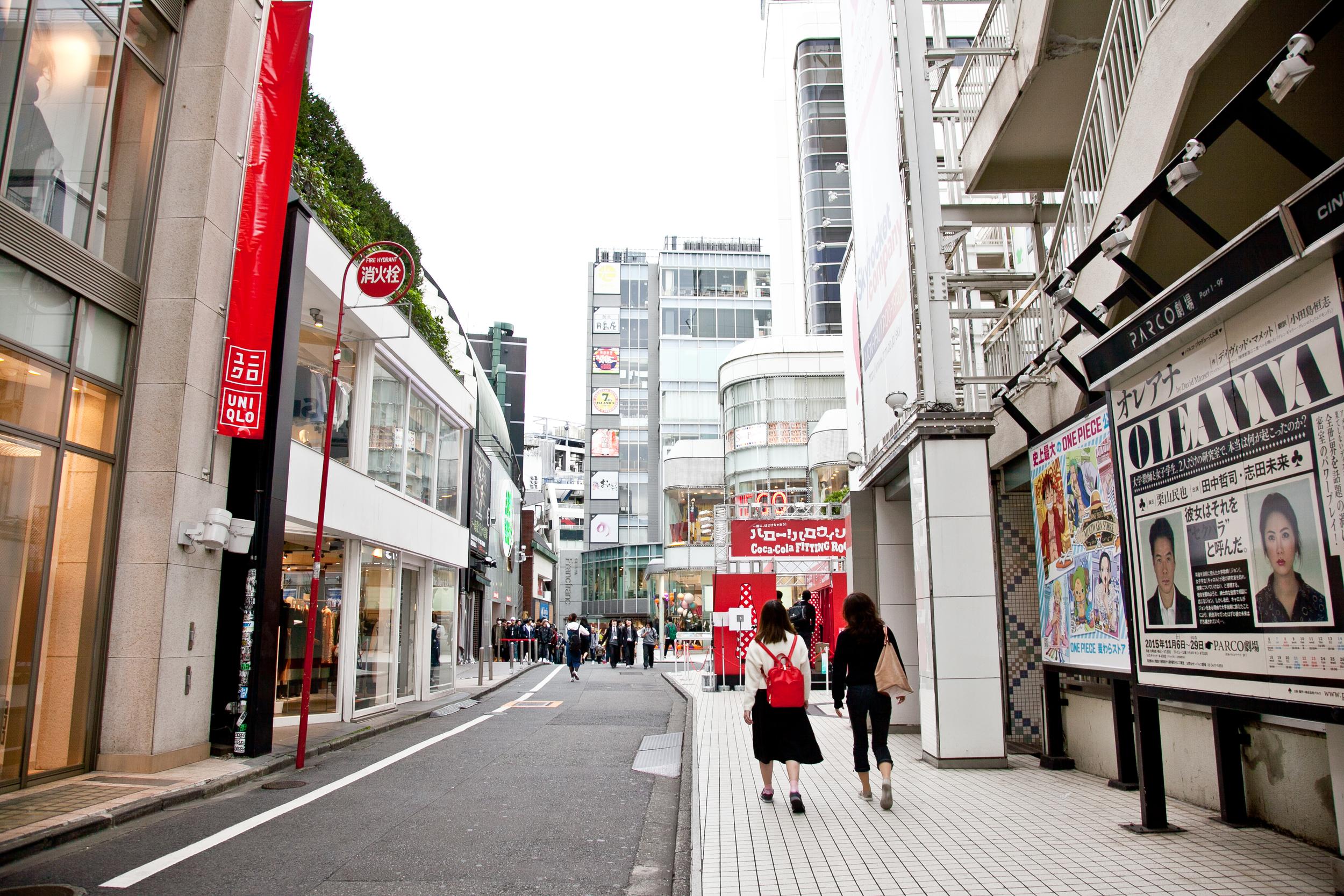 IMG_6581-tokyo-japan-trisa-taro.jpg