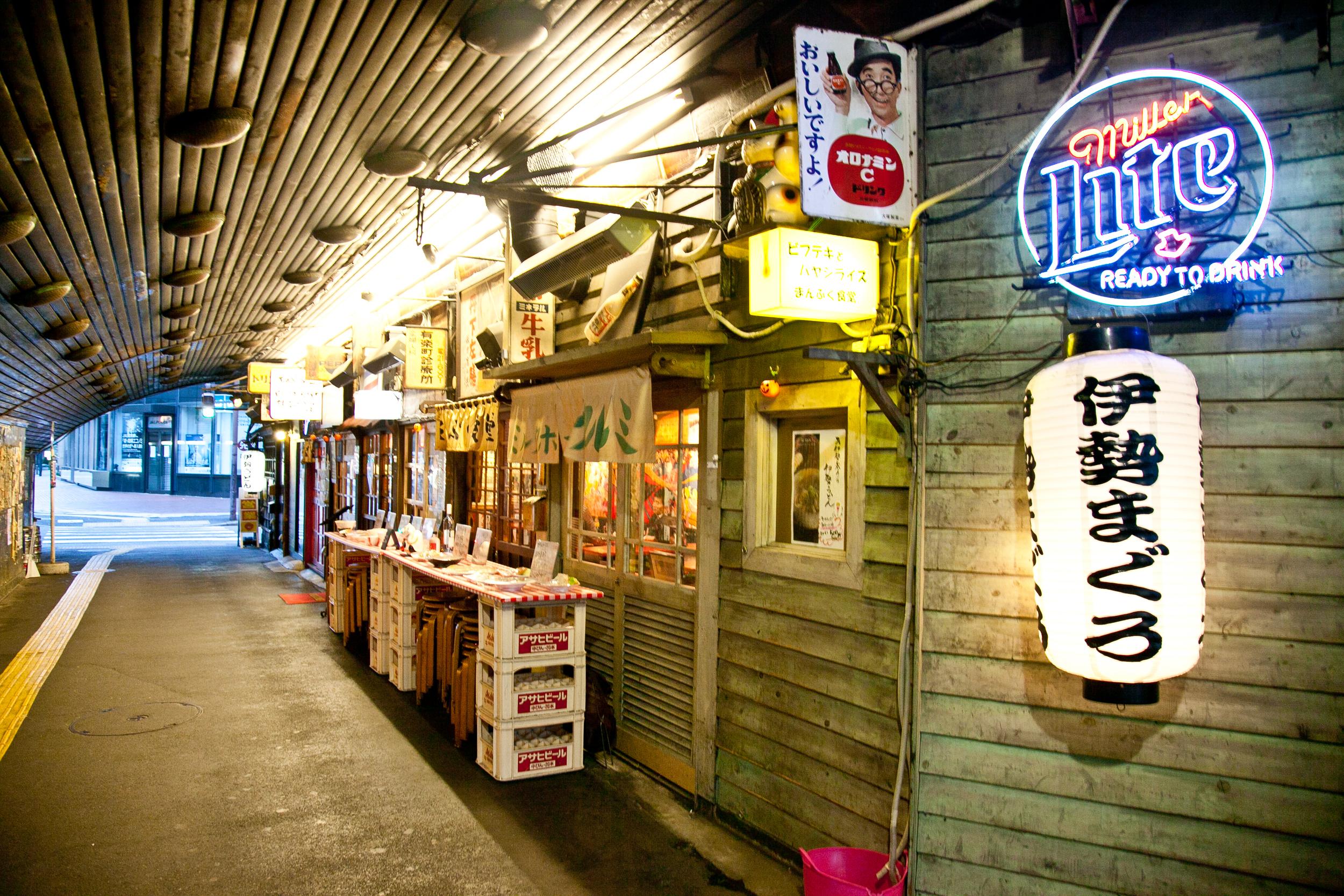IMG_6422-tokyo-japan-trisa-taro.jpg