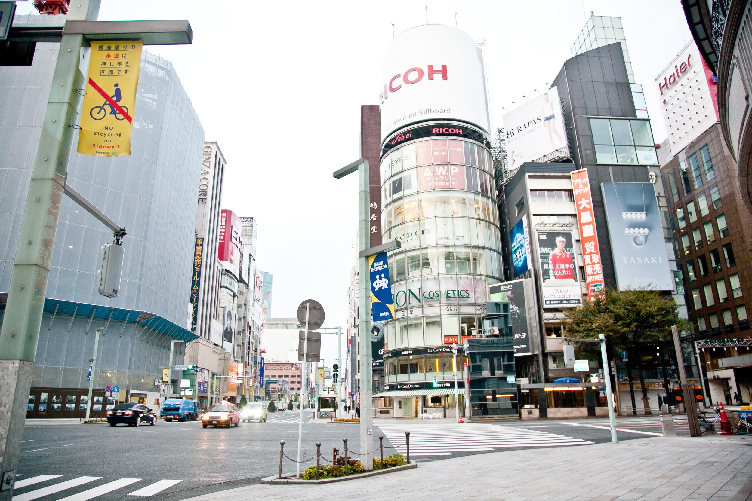 IMG_6425-tokyo-japan-trisa-taro.jpg