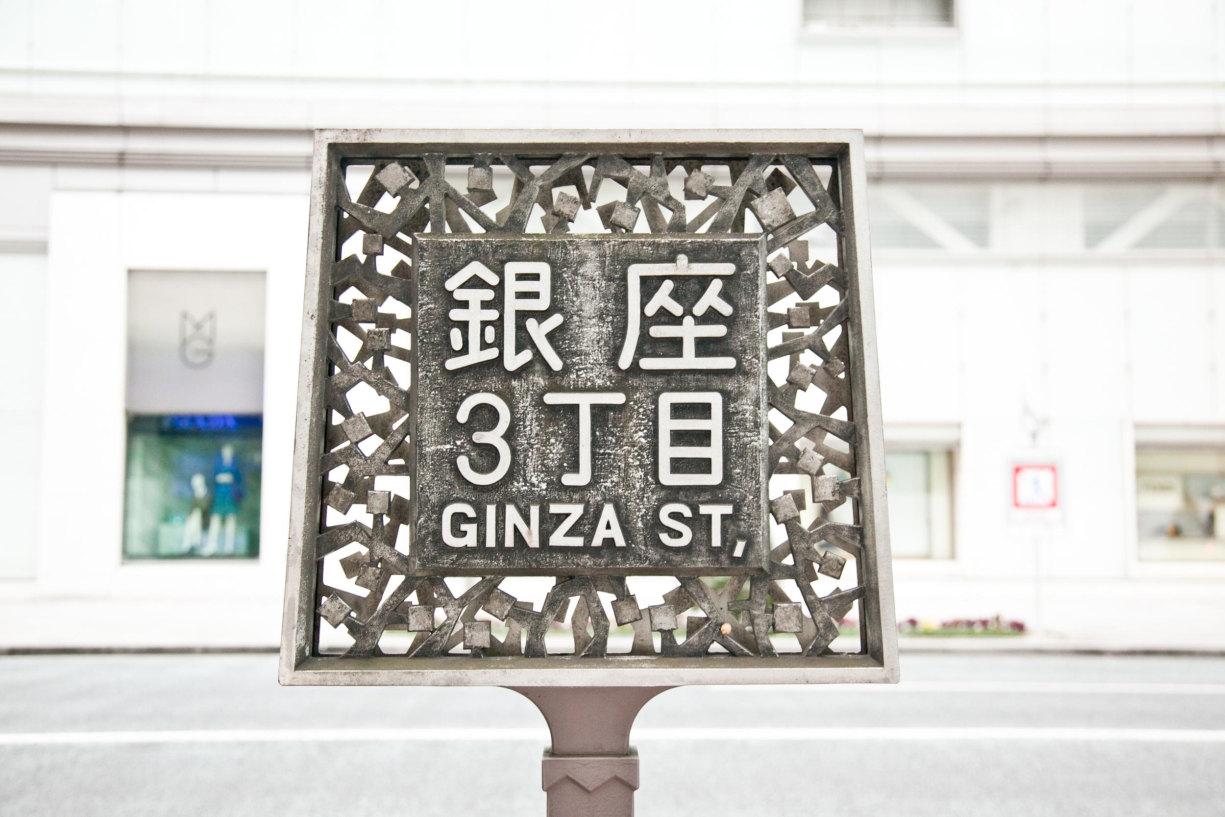 IMG_6428-tokyo-japan-trisa-taro.jpg