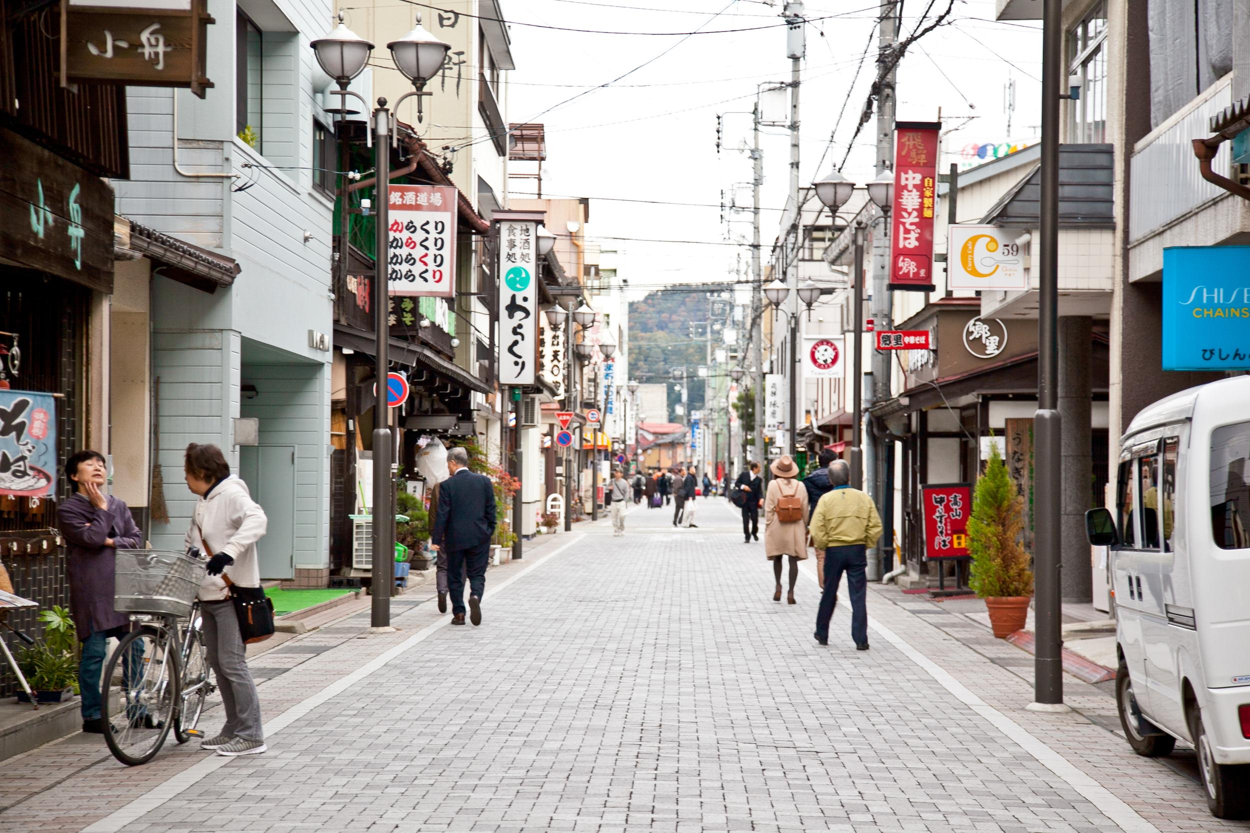 IMG_6743-takayama-japan-alps-trisa-taro.jpg
