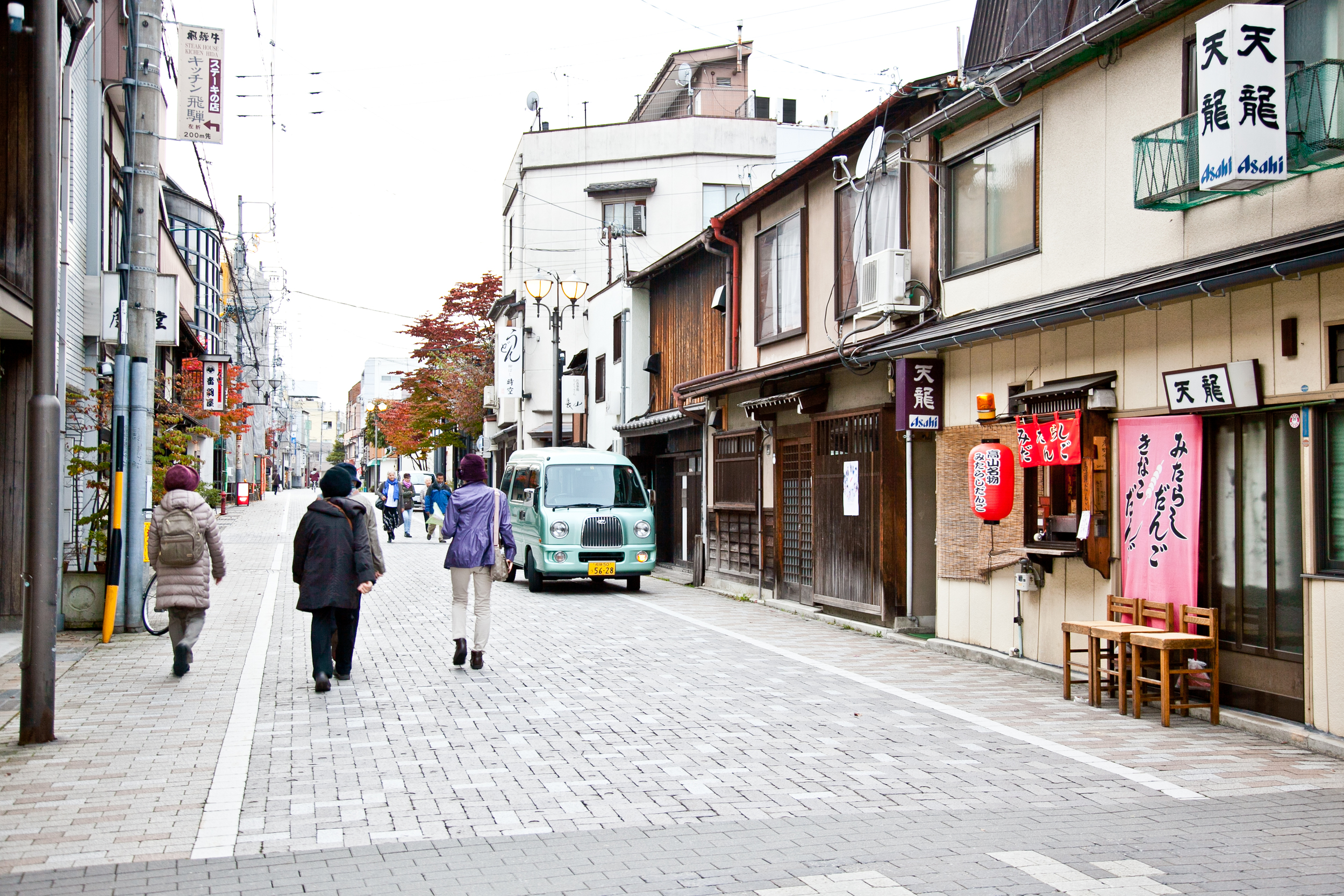 IMG_6749-takayama-japan-alps-trisa-taro.jpg