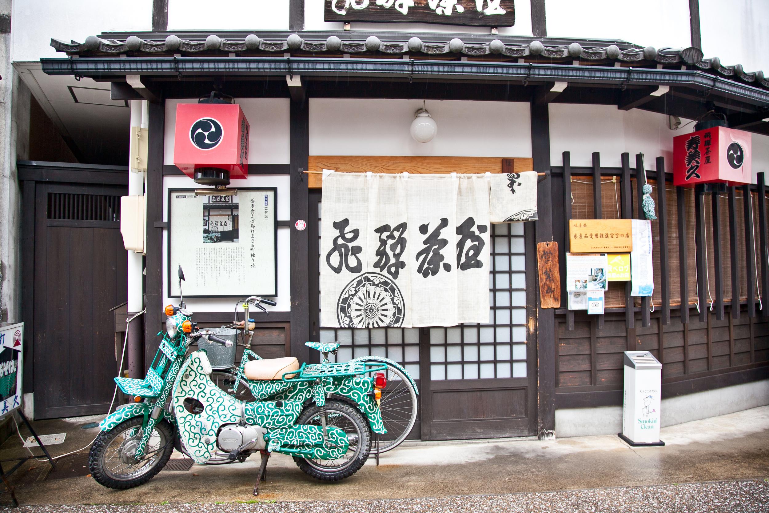 IMG_6846-takayama-japan-alps-trisa-taro.jpg