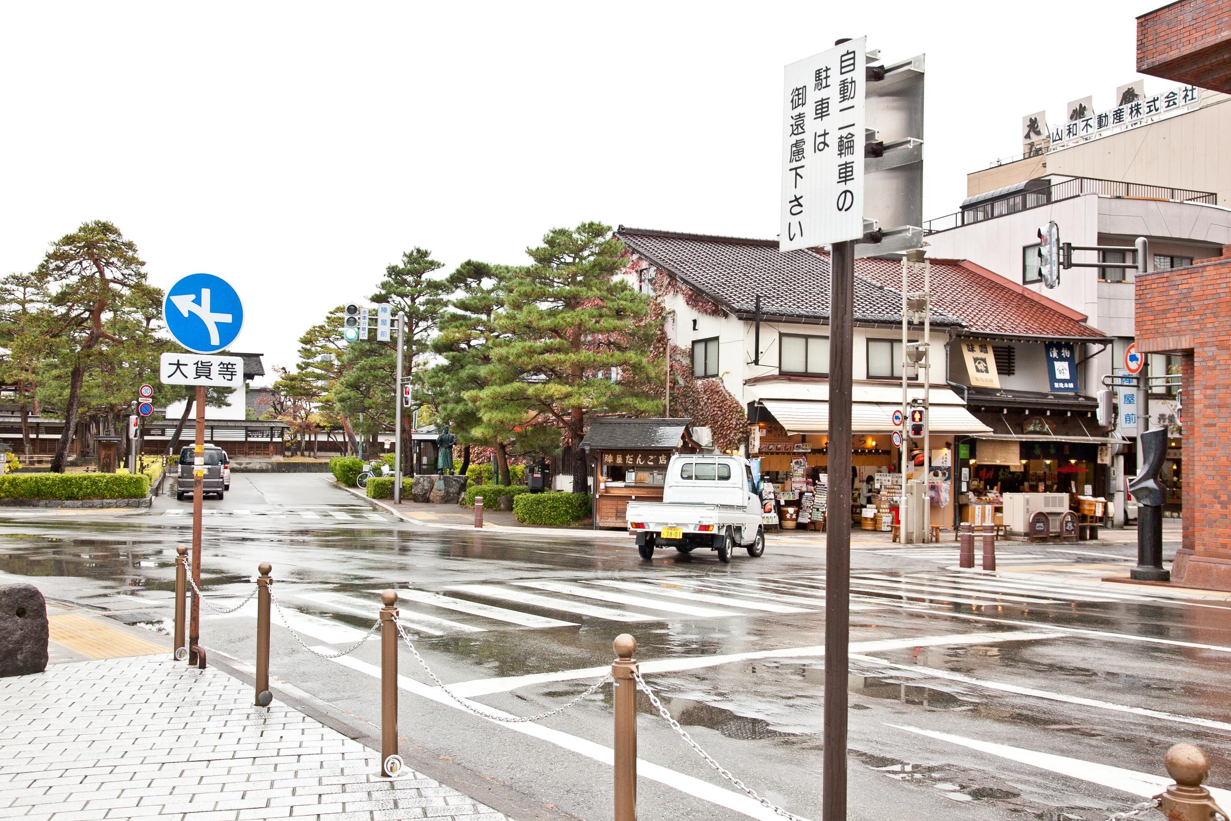 IMG_6854-takayama-japan-alps-trisa-taro.jpg