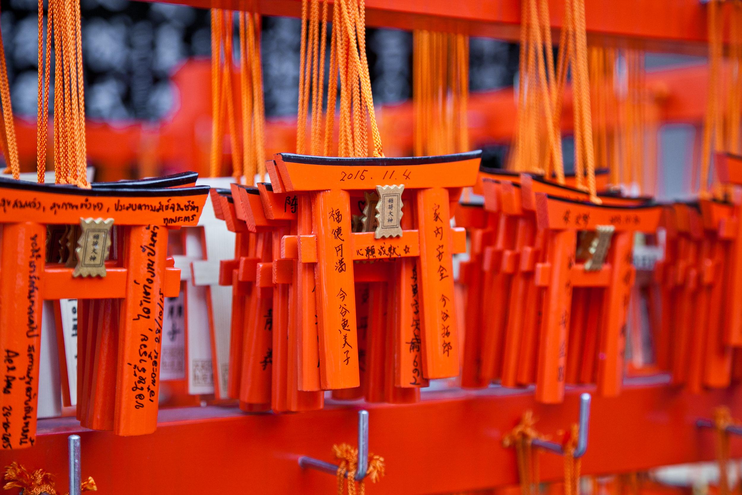 IMG_7096-kyoto-japan-trisa-taro.jpg