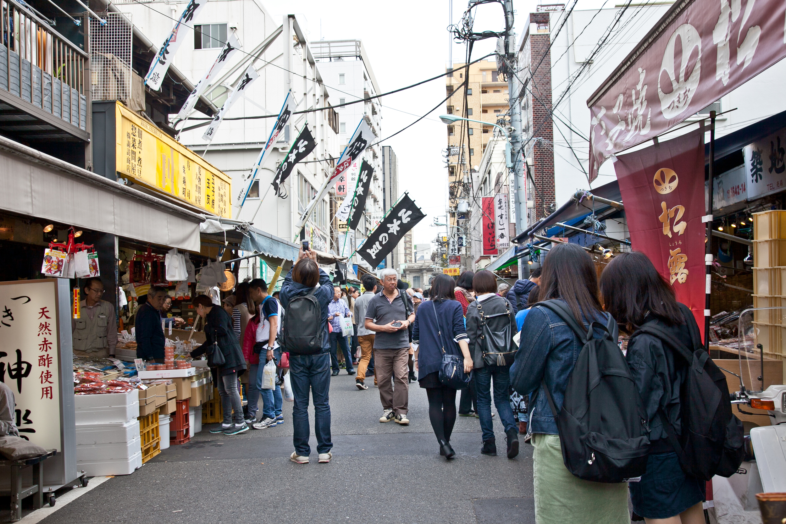 The outer market of the  Tsukiji Fish Market