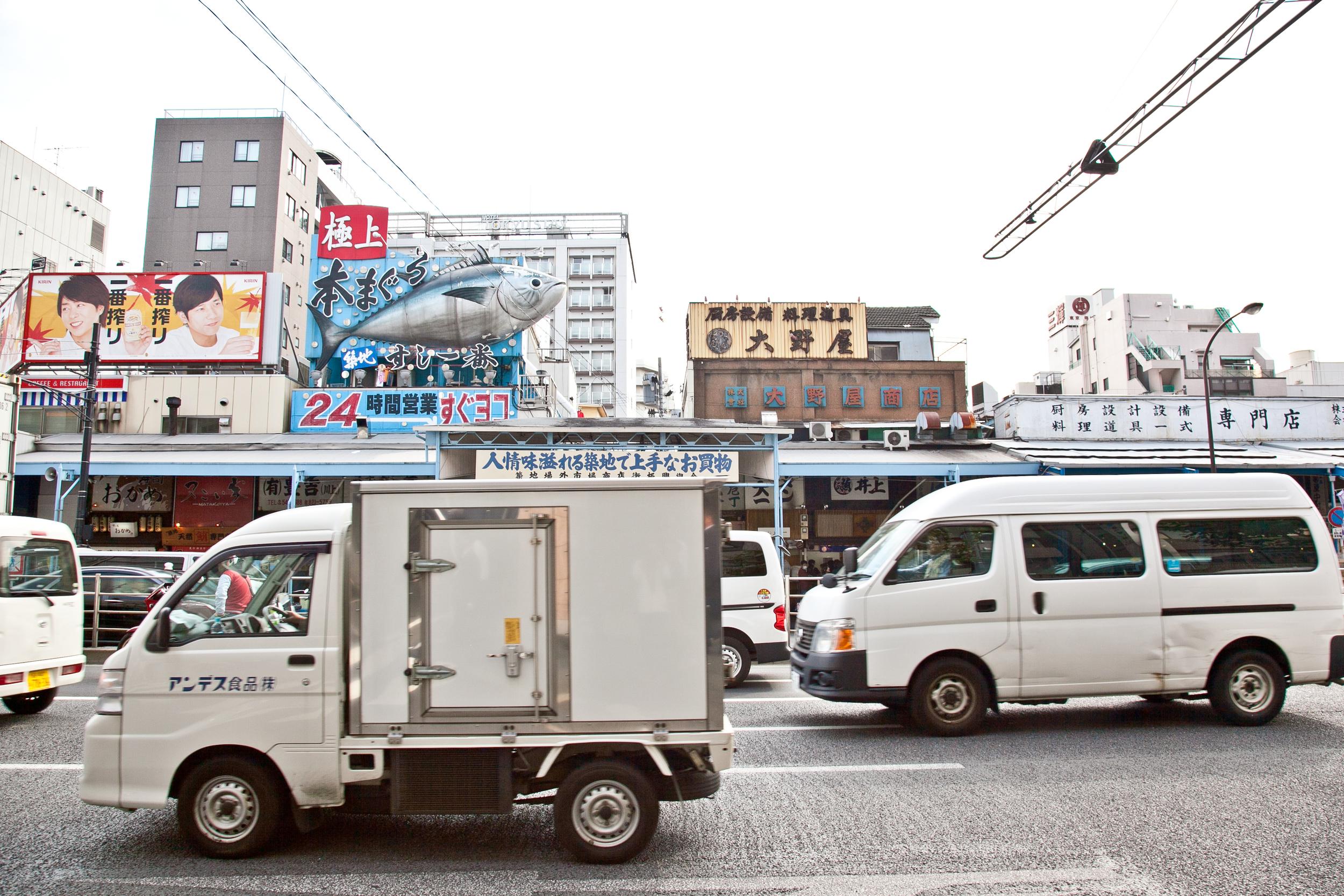 Outside  Tsukiji Fish Market