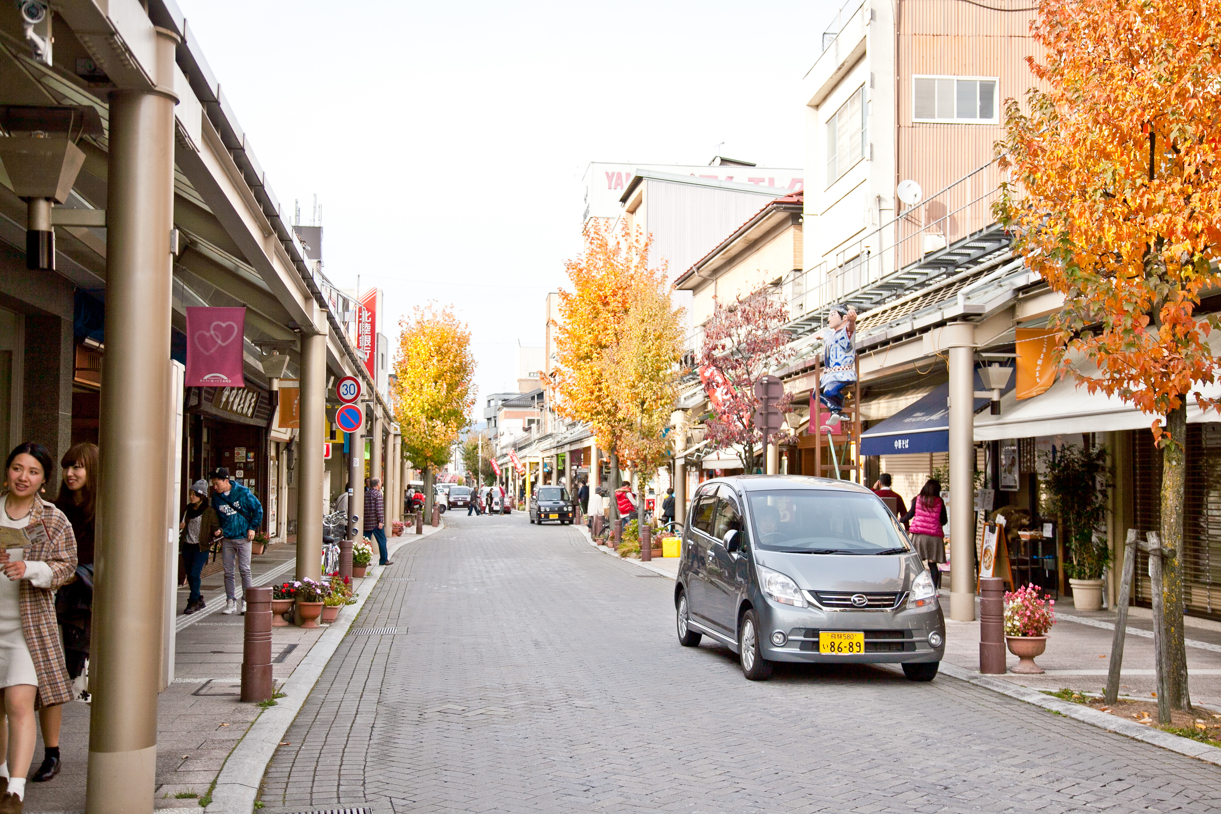 One of the main streets in the town - lined with restaurants and small shops!