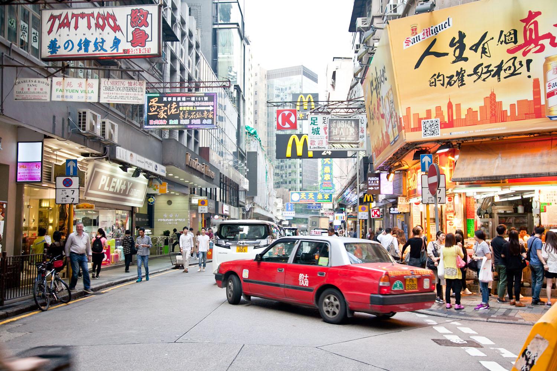 IMG_0764-hong-kong-trisa-taro.jpg