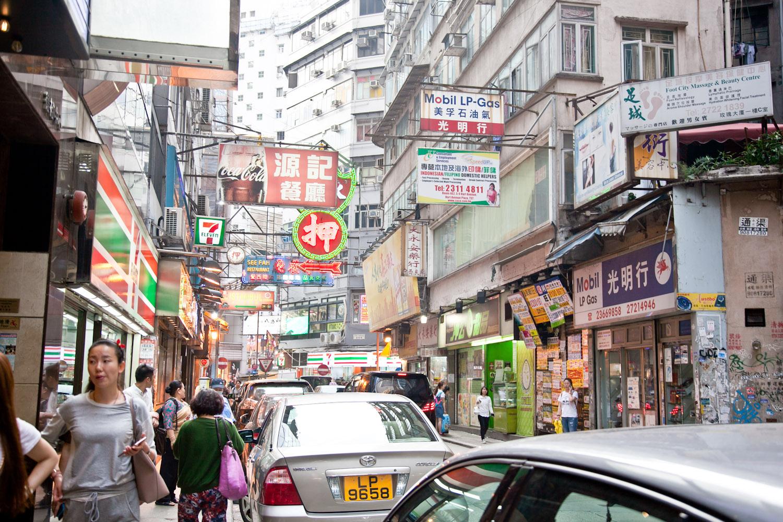 IMG_0763-hong-kong-trisa-taro.jpg