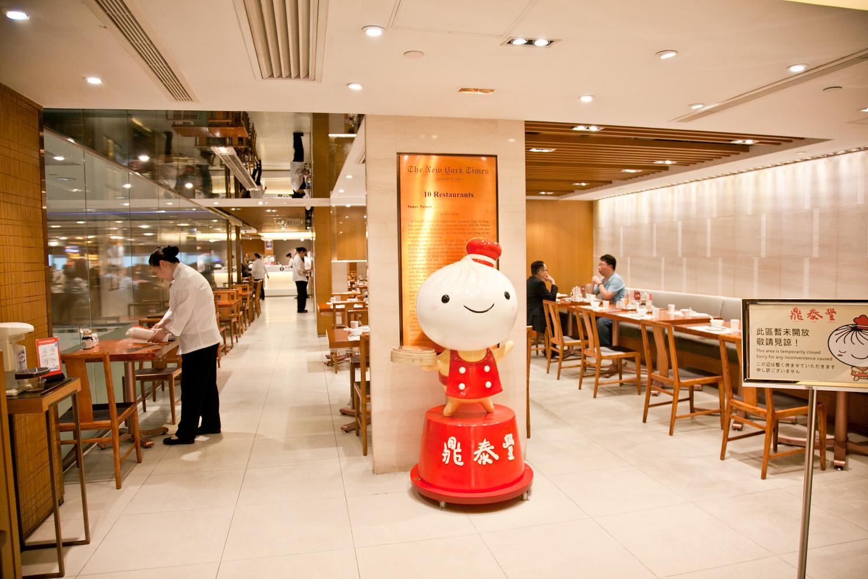 IMG_0790-hong-kong-trisa-taro.jpg