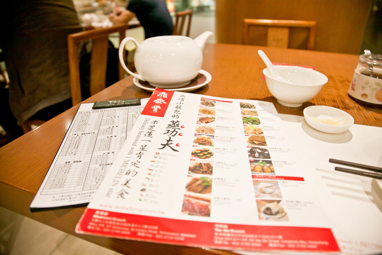 IMG_0791-hong-kong-trisa-taro.jpg