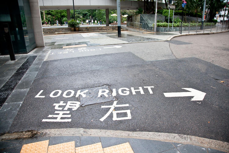 IMG_1016-hong-kong-trisa-taro.jpg