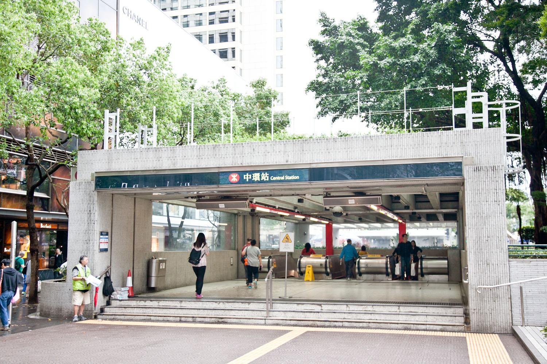 IMG_1024-hong-kong-trisa-taro.jpg