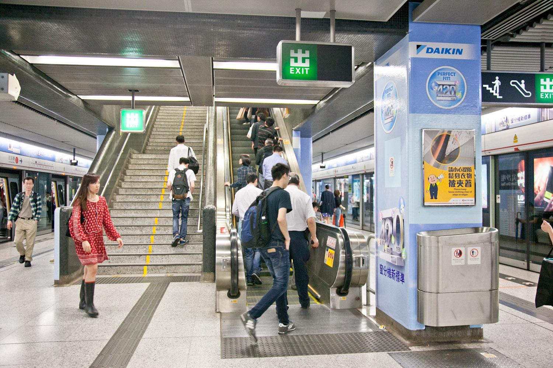 IMG_1026-hong-kong-trisa-taro.jpg