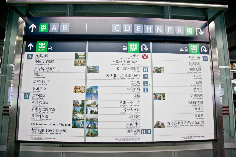 IMG_1027-hong-kong-trisa-taro.jpg