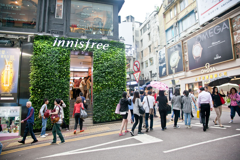 IMG_1072-hong-kong-shopping-trisa-taro.jpg
