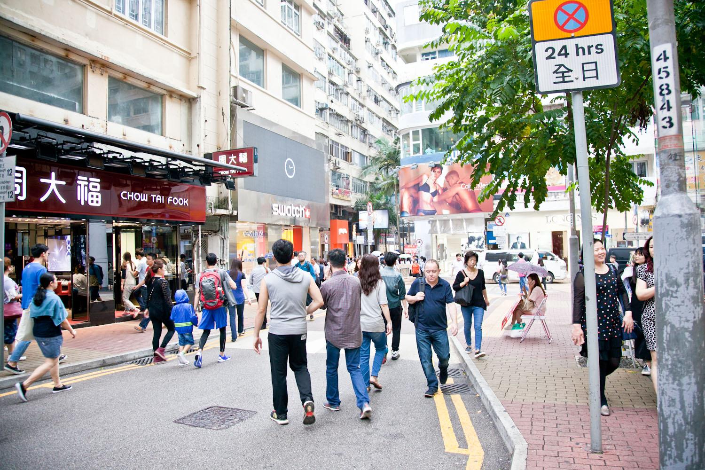 IMG_1075-hong-kong-shopping-trisa-taro.jpg