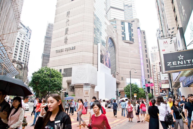 IMG_1080-hong-kong-shopping-trisa-taro.jpg