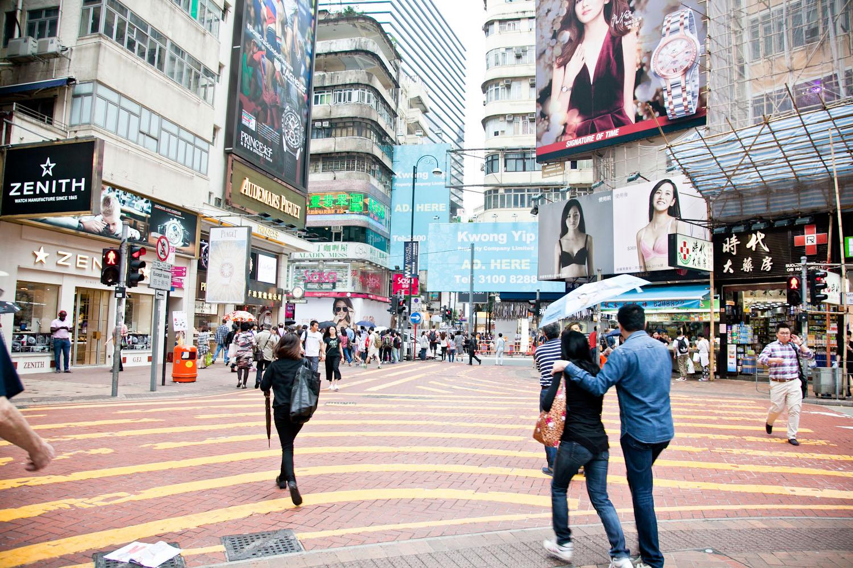 IMG_1083-hong-kong-shopping-trisa-taro.jpg