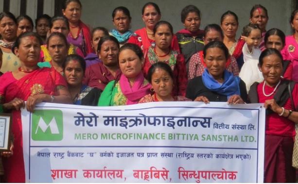 Mero Micro Finance