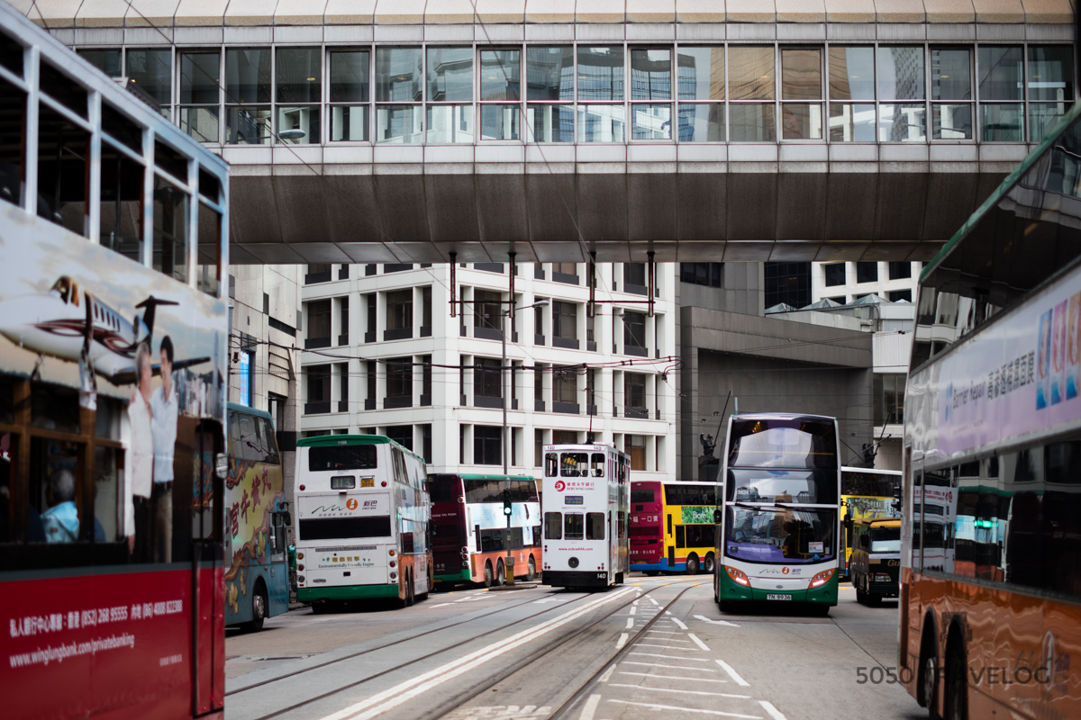 Bus and tram transit hub in Central