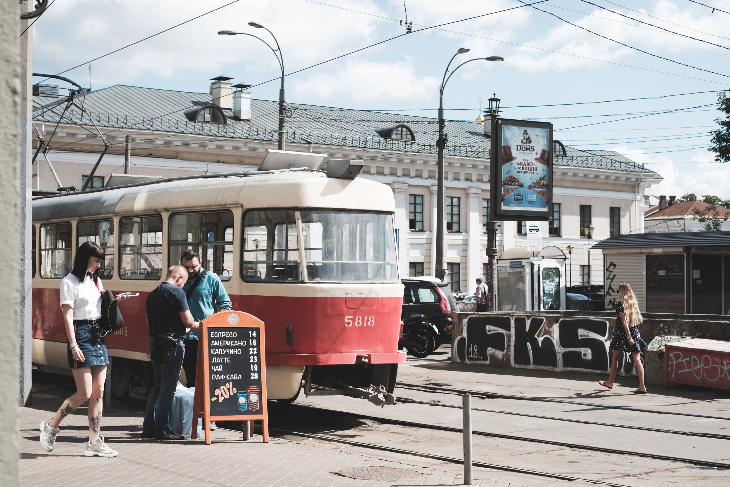 An old tram in Kiev Ukraine