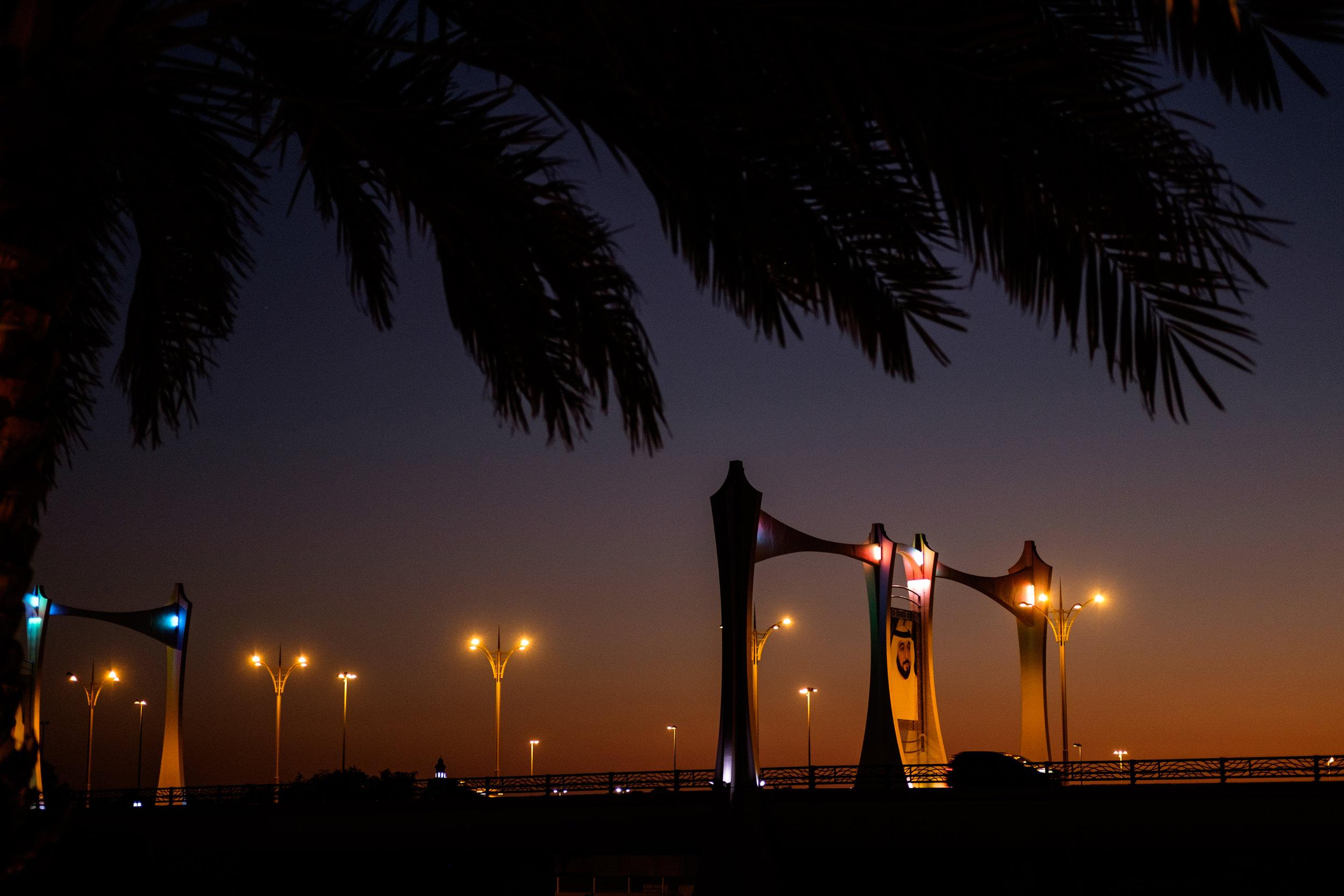 Zayed Bin Sultan Al Nahyan Street