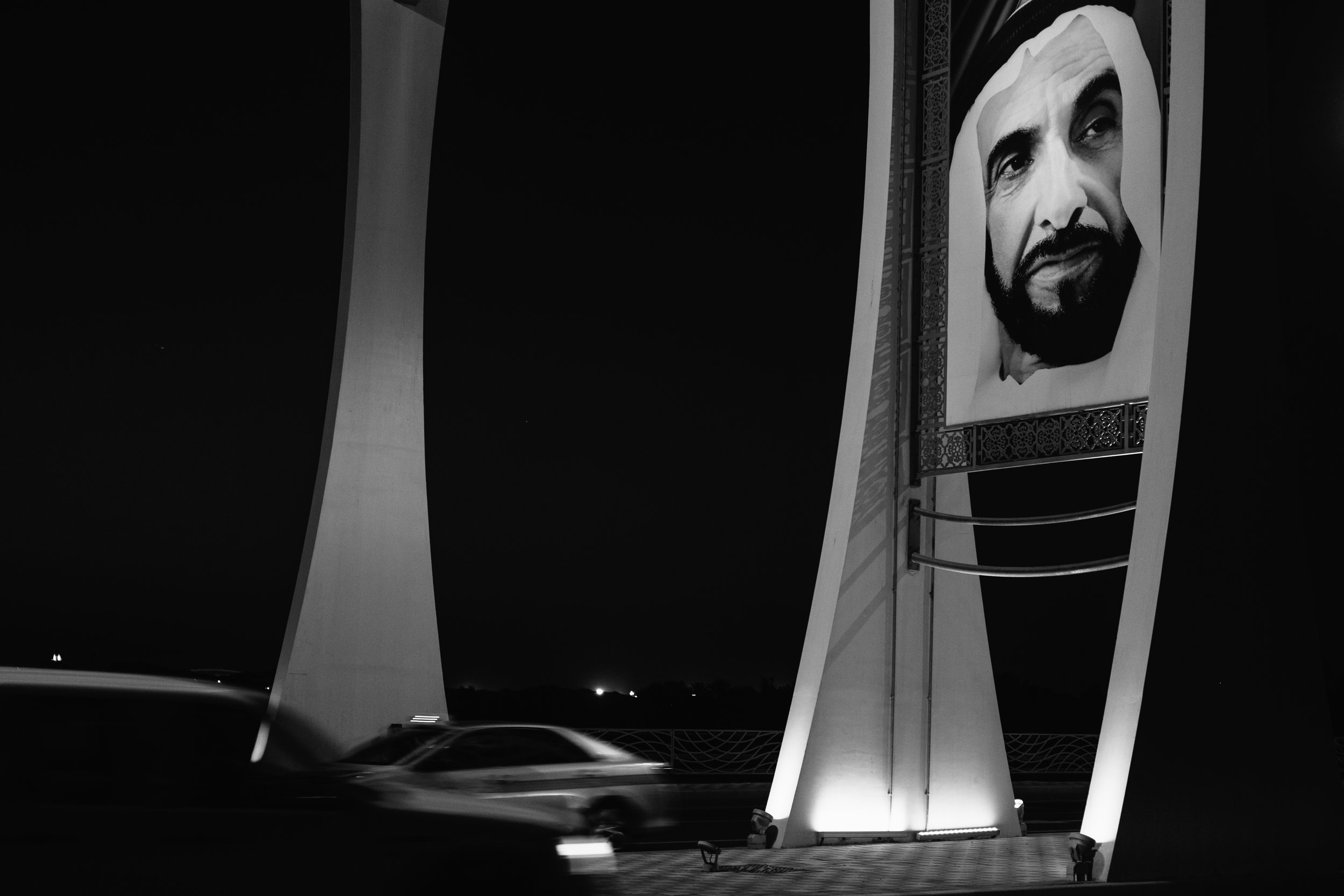 Sheikh portrait at the Zayed Bin Sultan Al Nahyan Street Bridge