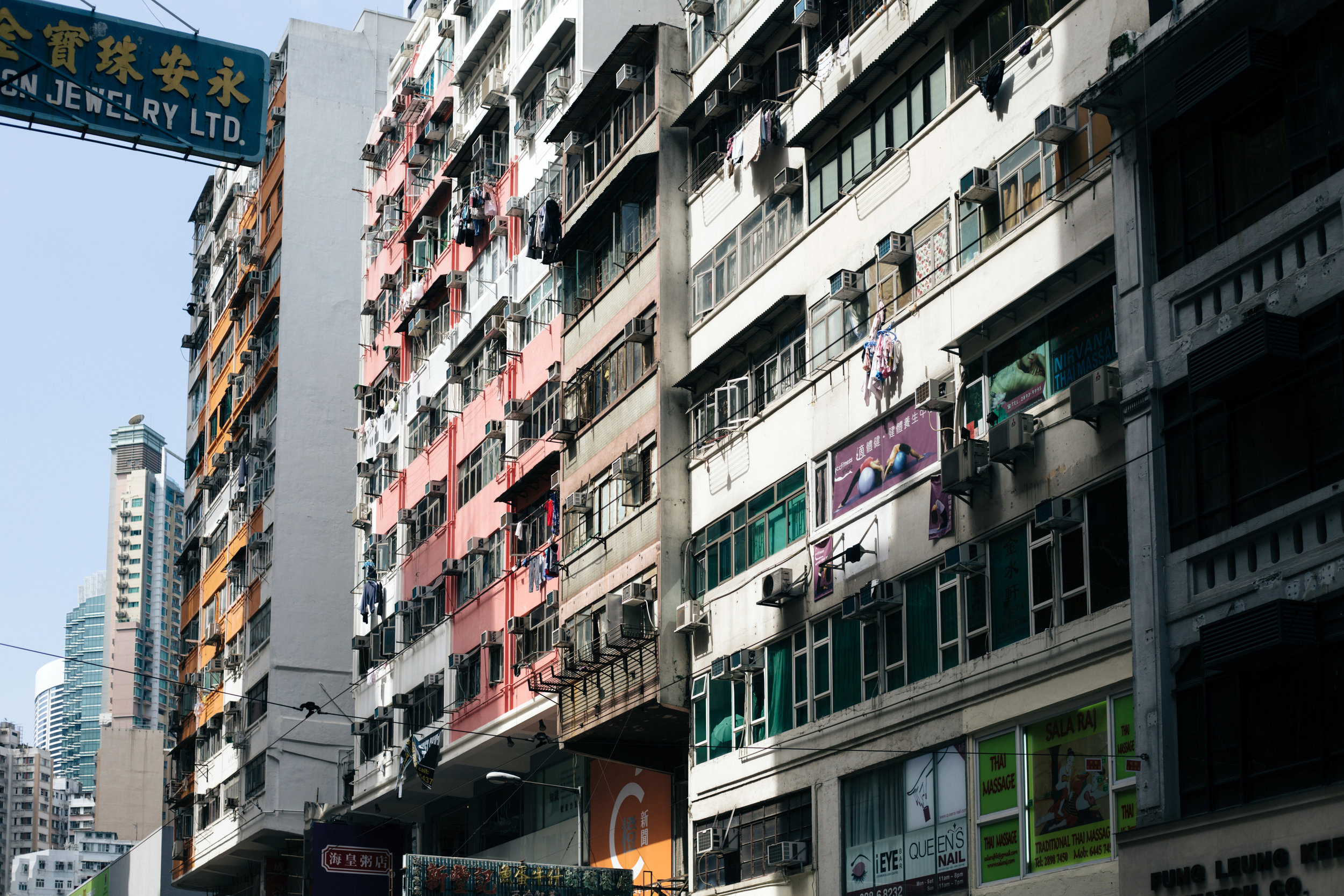Residential area in decay in the Wan Chai district of Hong Kong
