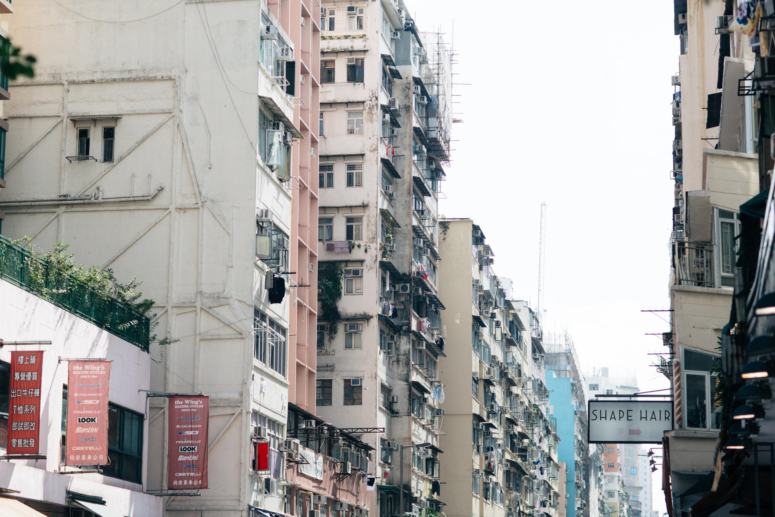 Residential buildings in Mong Kok Hong Kong