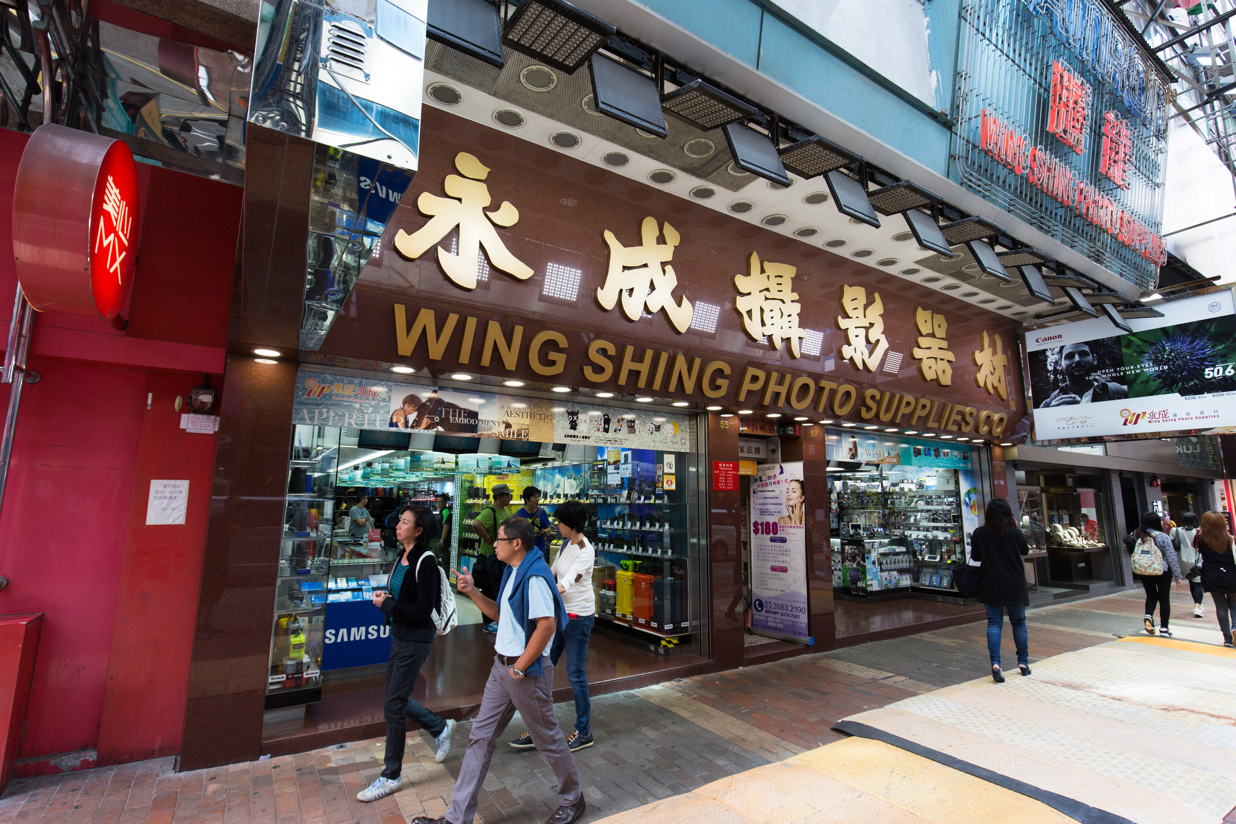 The Wing Shing Photo Supplies Co. camera store in Mongkok Hong Kong
