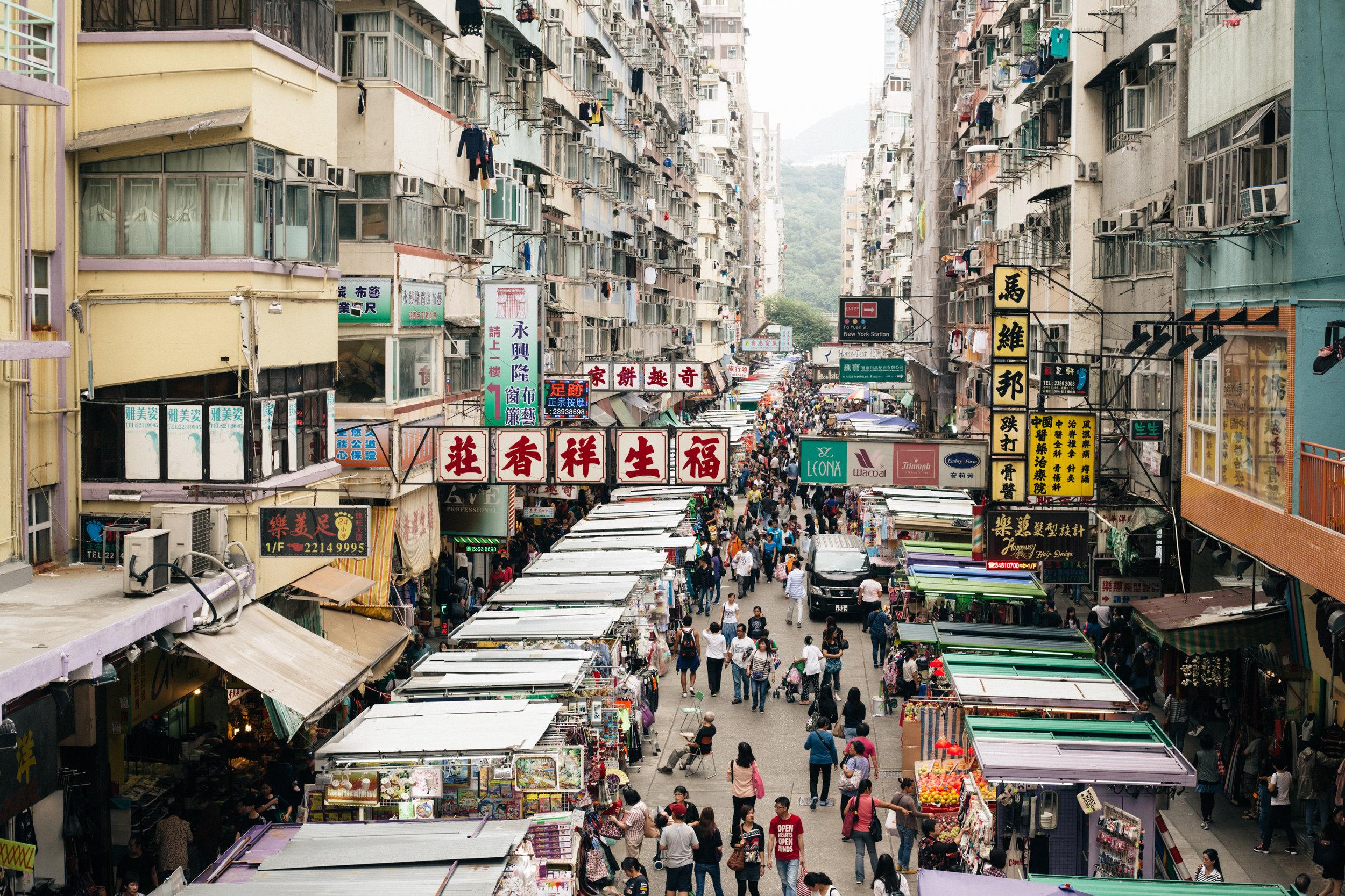 Fa Yuen Street Market in Mongkok, Hong Kong