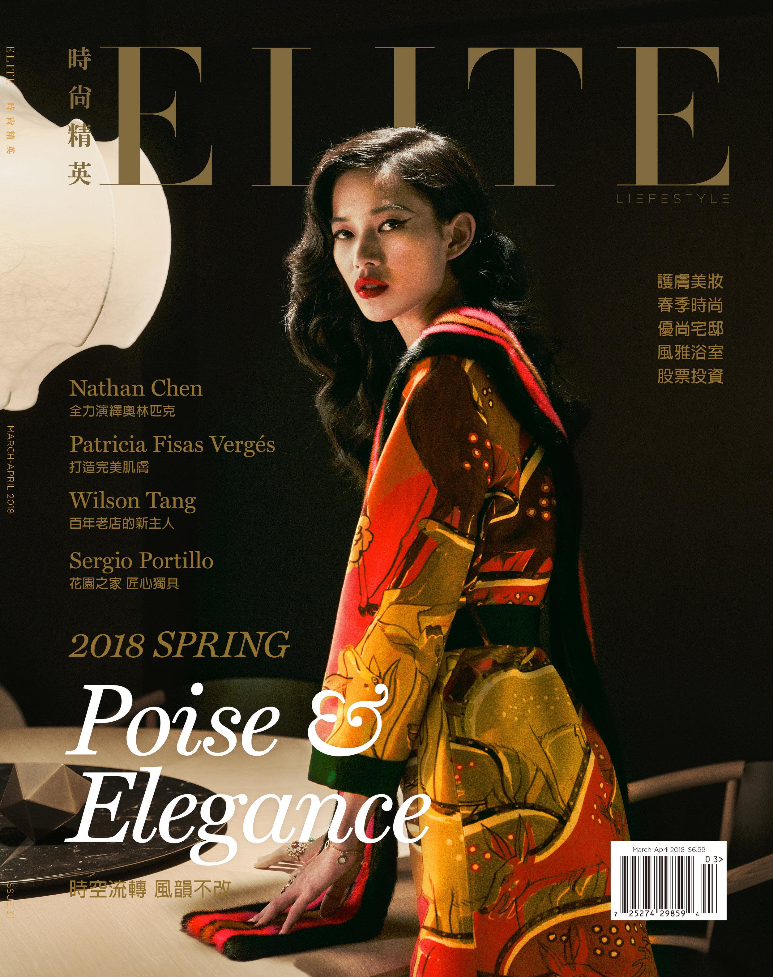 Poise and Elegance Cover.jpg