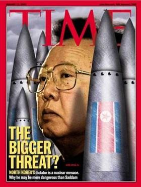 Kim Jong il Time Mag Korea Blog.jpg