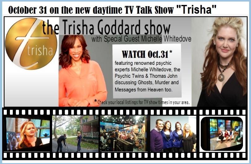 Billboard Trisha show Oct 2012.jpg