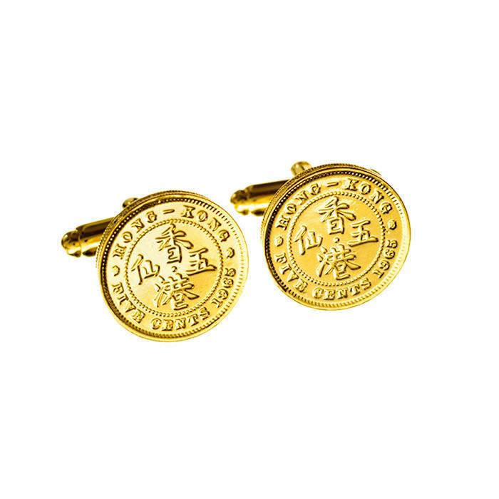 Patinova Elizabeth II Five cents coin cufflinks