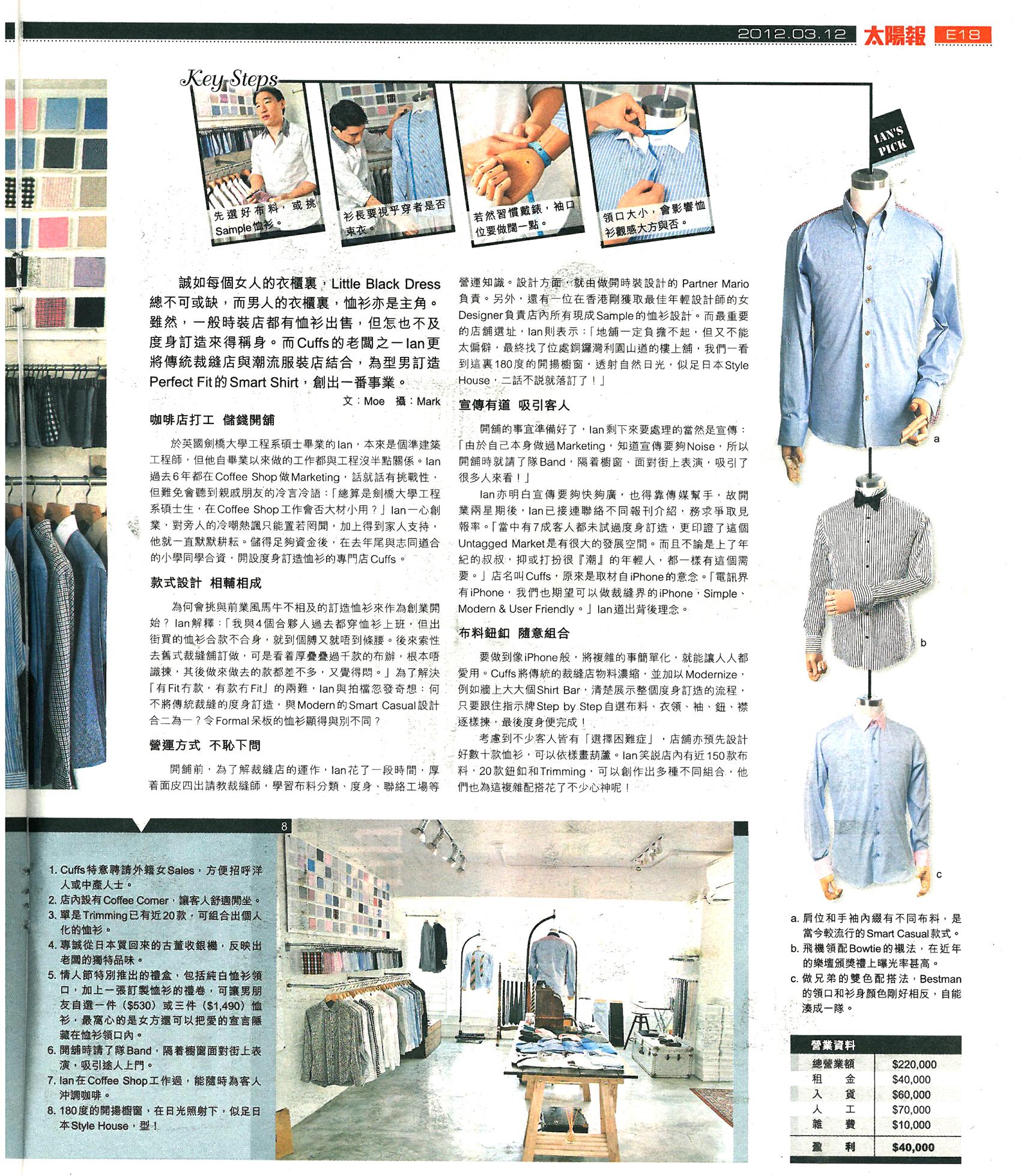 sun page 2.jpg