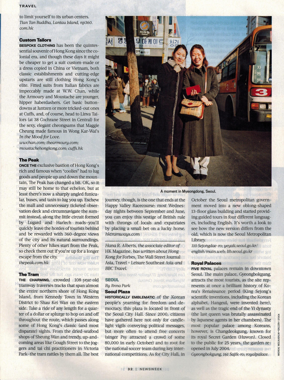 Newsweek 3-12-2012.jpeg